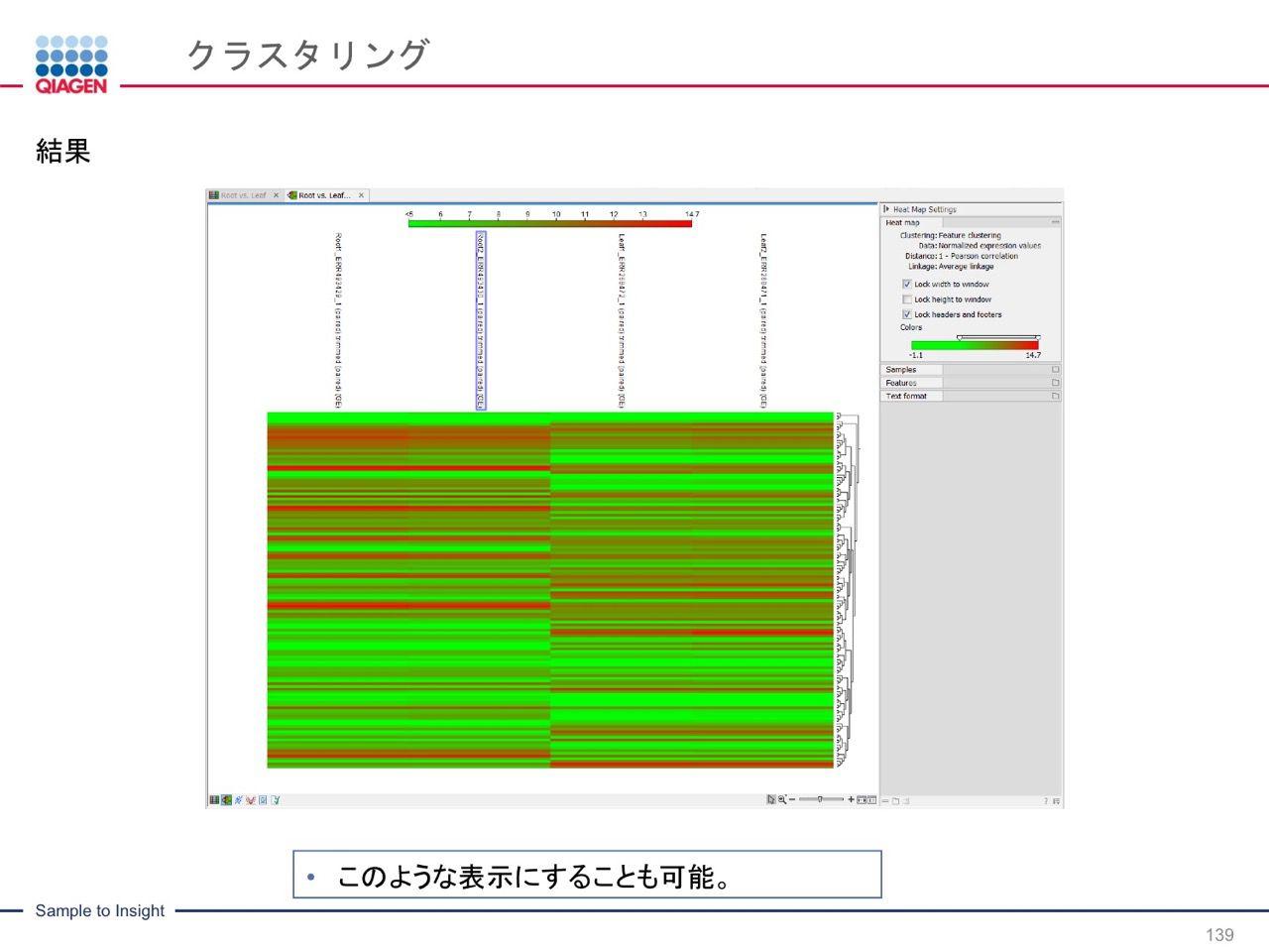 images/AJACSa2_miyamoto_139.jpg