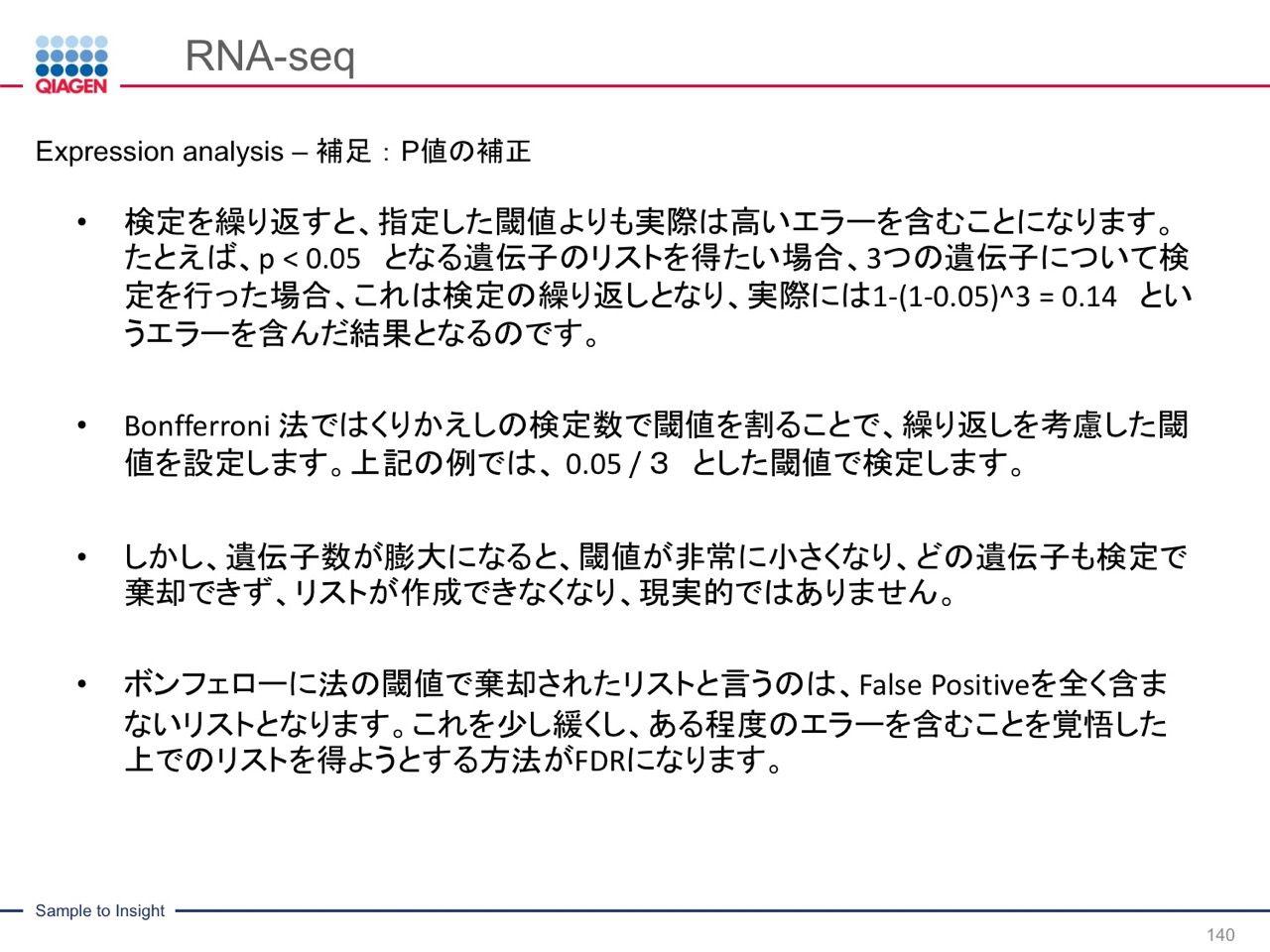 images/AJACSa2_miyamoto_140.jpg