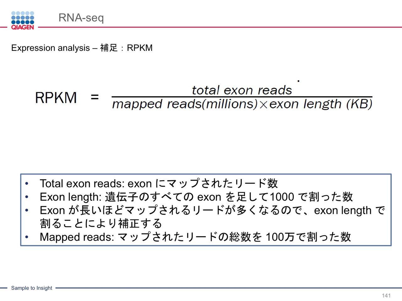 images/AJACSa2_miyamoto_141.jpg