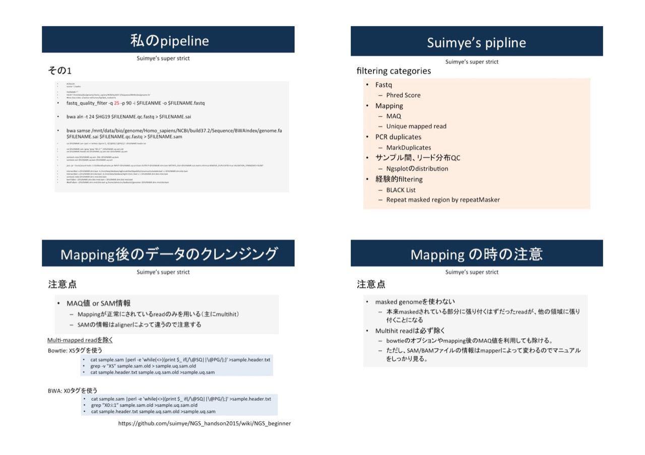 images/AJACSa2_morioka_03.jpg