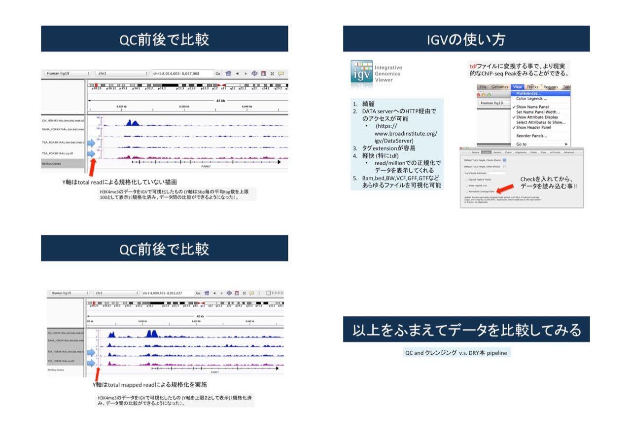 images/AJACSa2_morioka_07.jpg