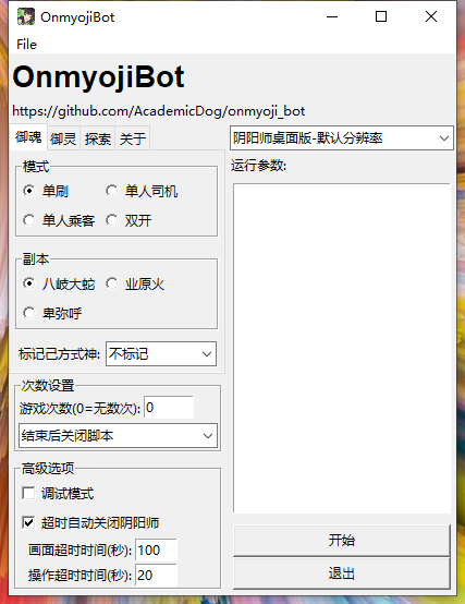 copy URL to clipboard