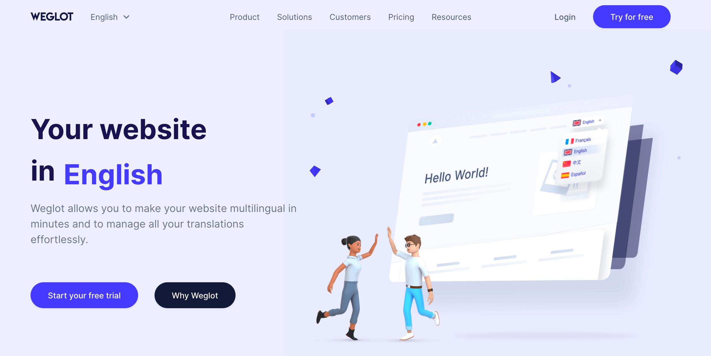 Screenshot of WeGlot website