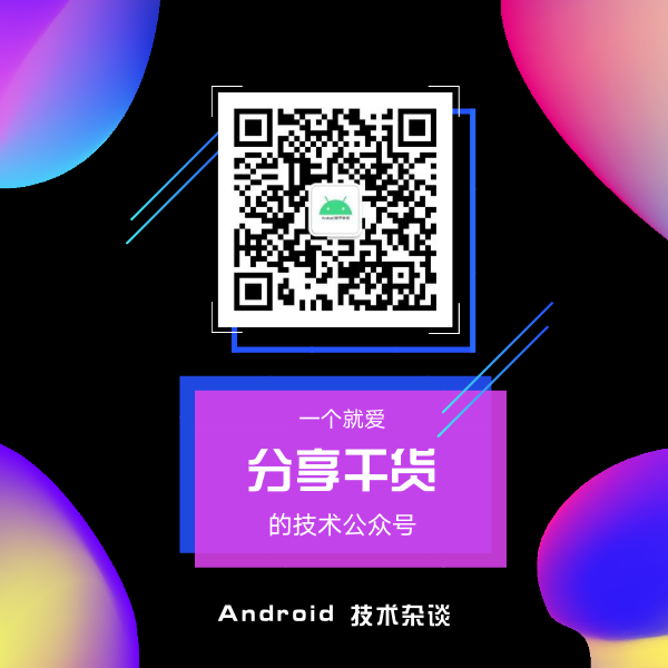 AndroidShareQR.png