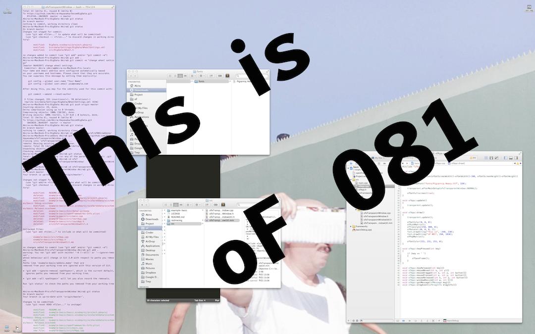 ofxTransparentWindow