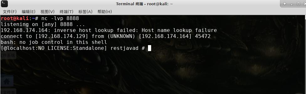 reverse_shell_ok