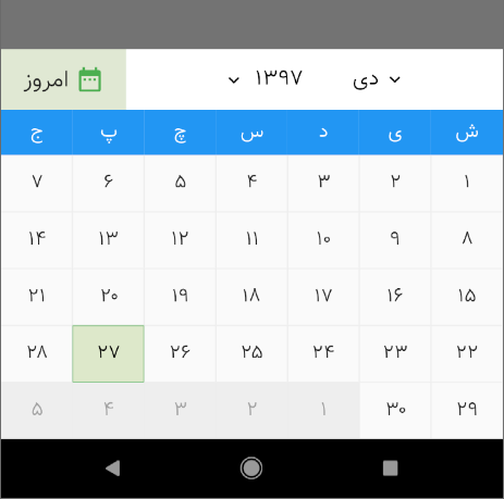 Persian Date and Time Picker For Flutter