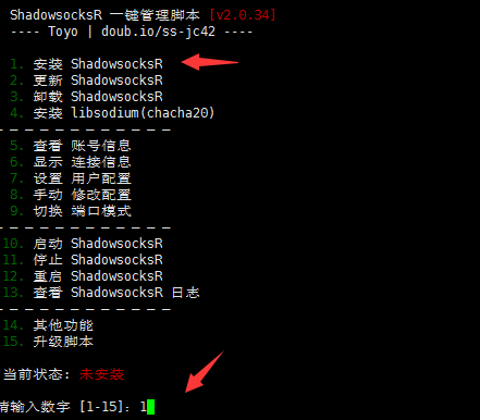 linux服务器一键安装SSR脚本
