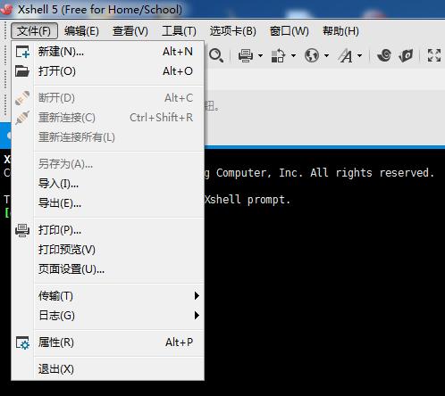 自己搭建ss/ssr服务器教程(适合初学者,不怕被封ip)