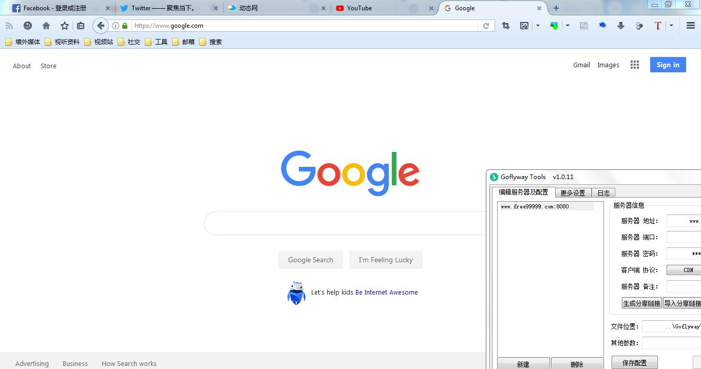 Firefox火狐一键翻墙浏览器goflyway版下载 The site owner hides the web page description. firefox火狐一键翻墙浏览器goflyway版下载