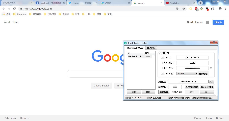 可以上YouTube的高内核版Google谷歌浏览器-苏笙君博客