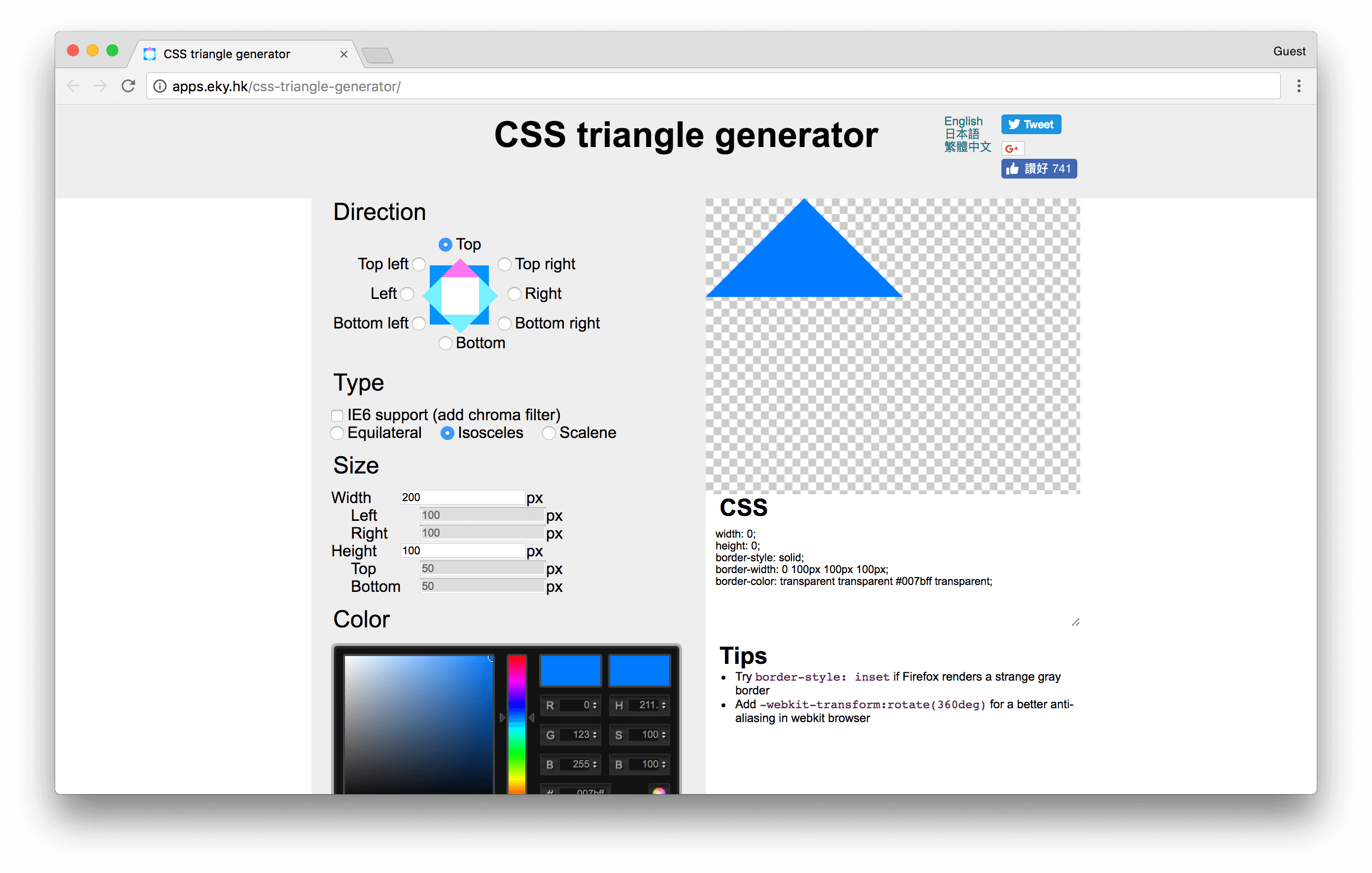 apps.eky.hk/css-triangle-generator