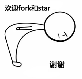 fork_and_star