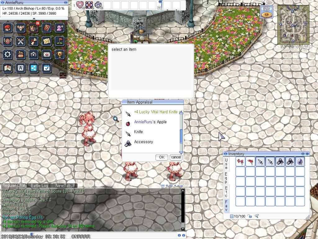 screen2019Hercules038.jpg