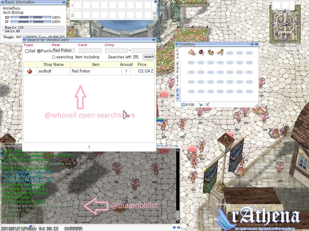 screen2019rAthena002.jpg