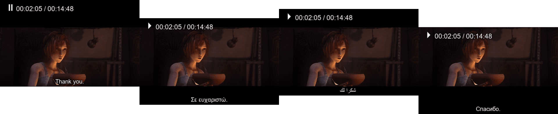 Screenshot of a film with 21:9 ratio