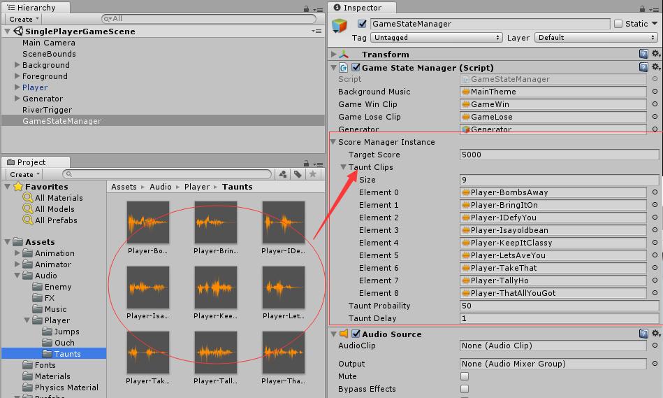 GameStateManager脚本的属性设置