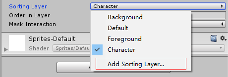 修改Sorting Layer