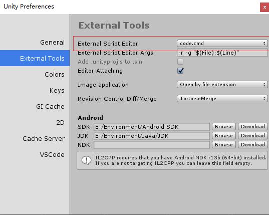 External Tools