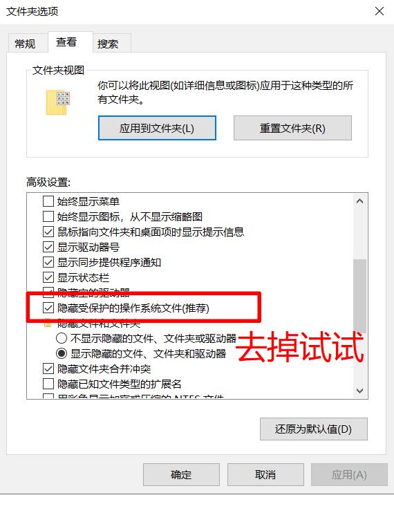 U 盘文件乱码,修复后 U 盘文件消失,但仍占有 U 盘空间?