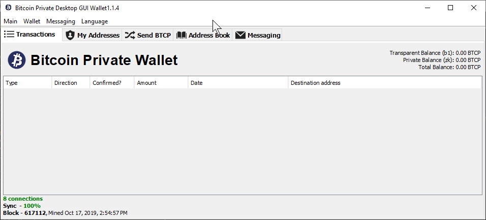 Bitcoin Private Desktop Wallet
