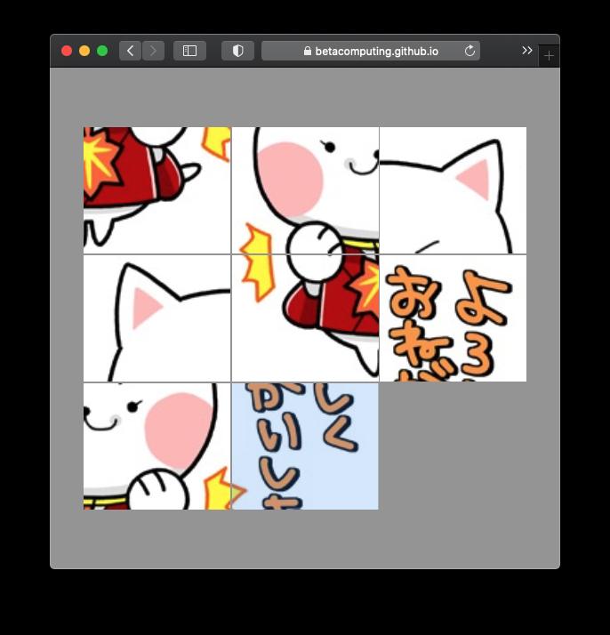 flutter_puzzle