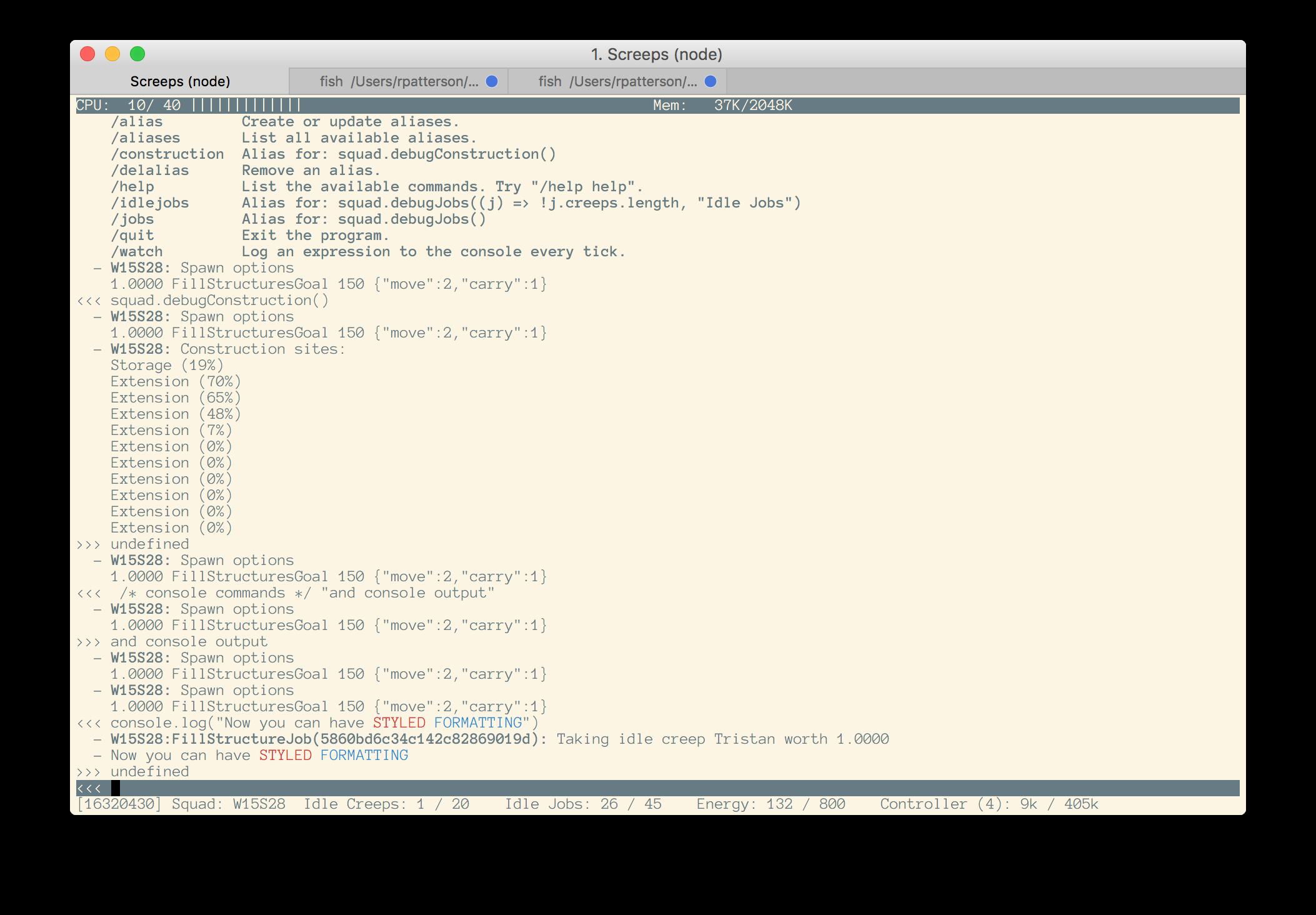 screenshot of main interface