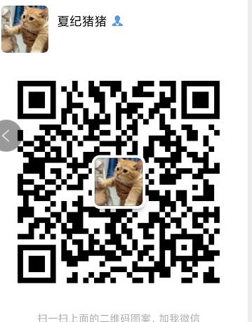 1594465738795