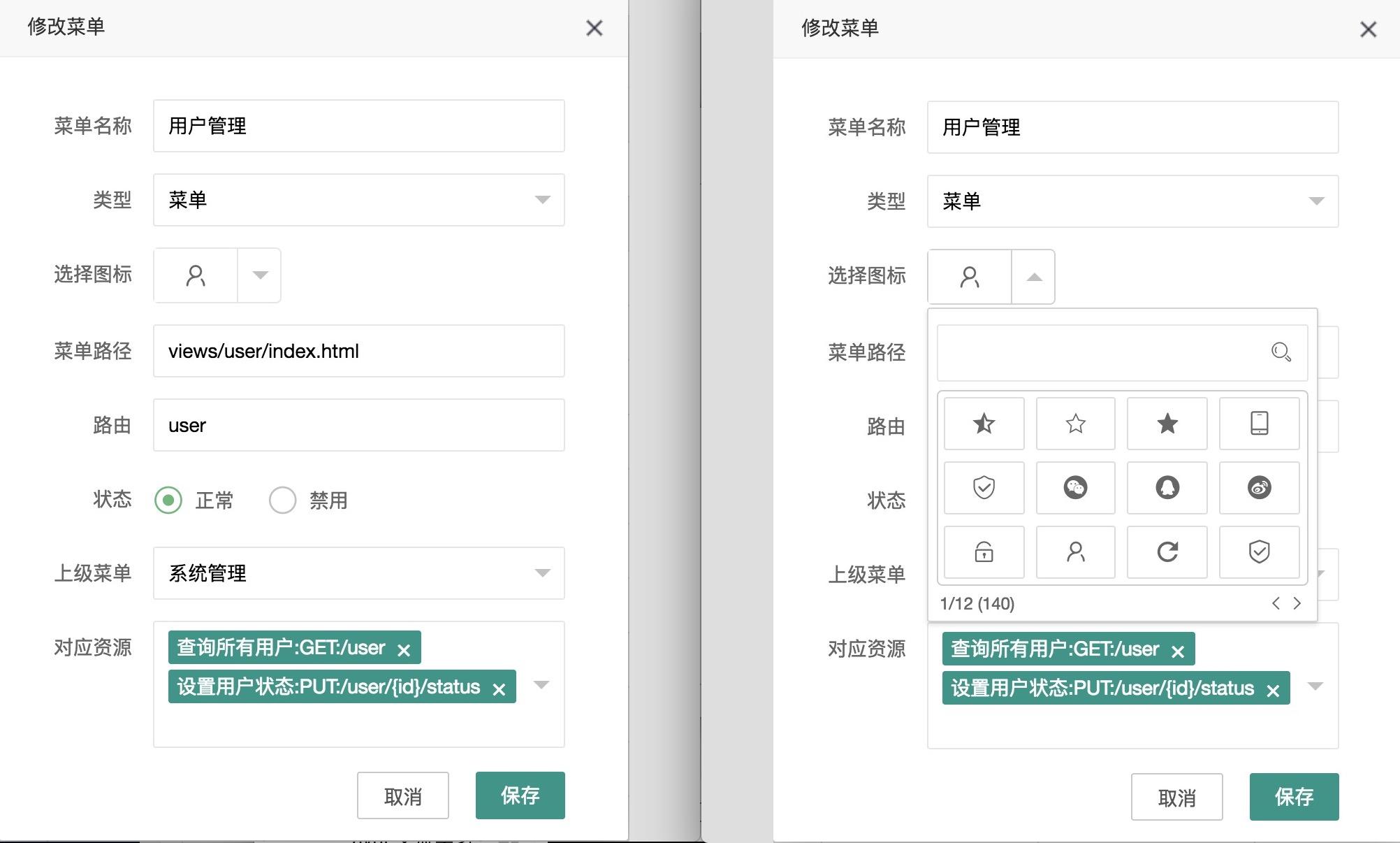 menu-form.png