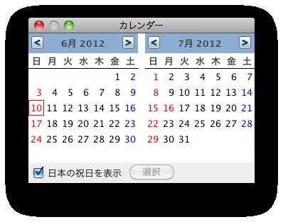 sample image_ja