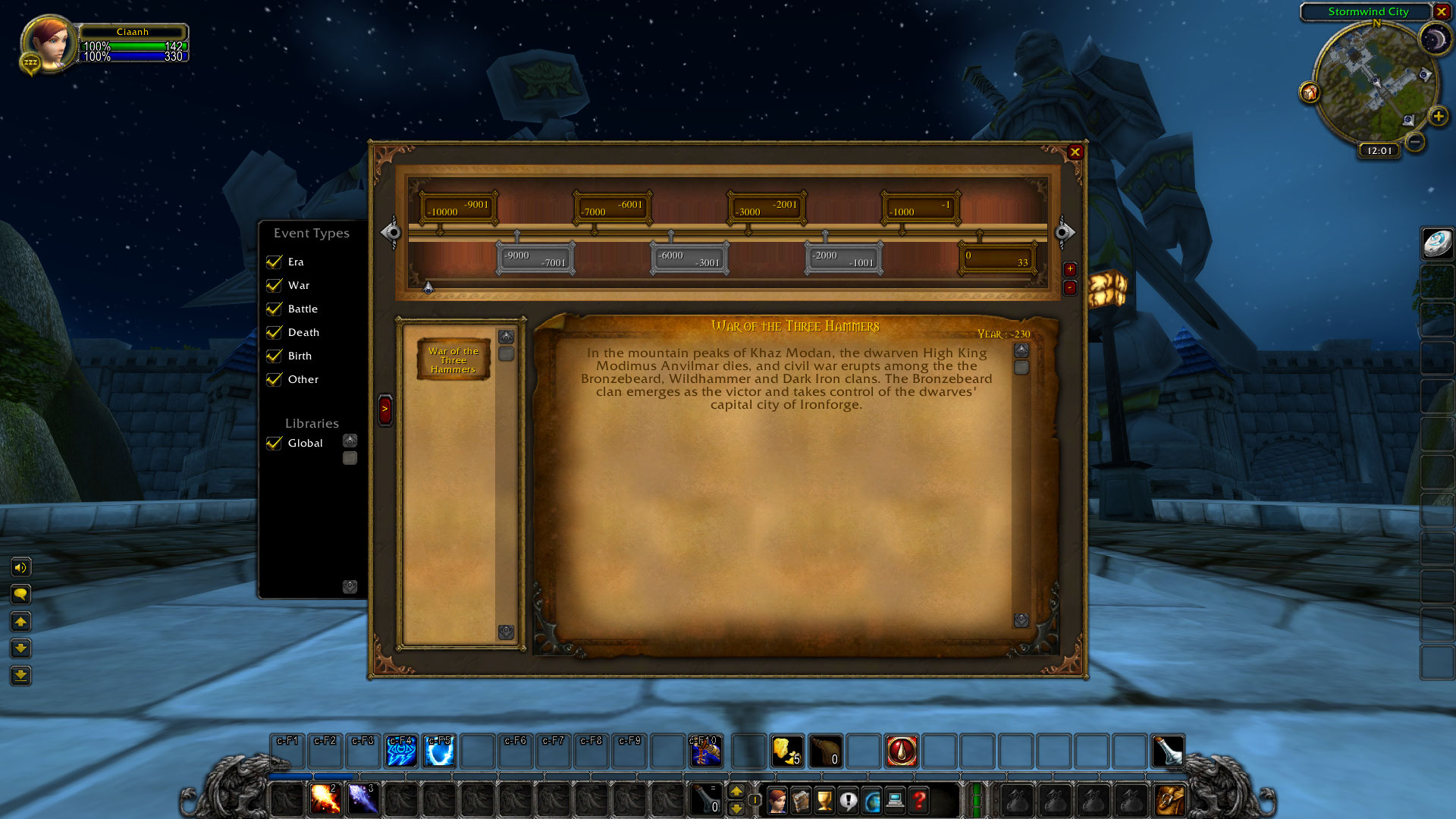 Chronicles Interface