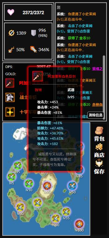 游戏截图3