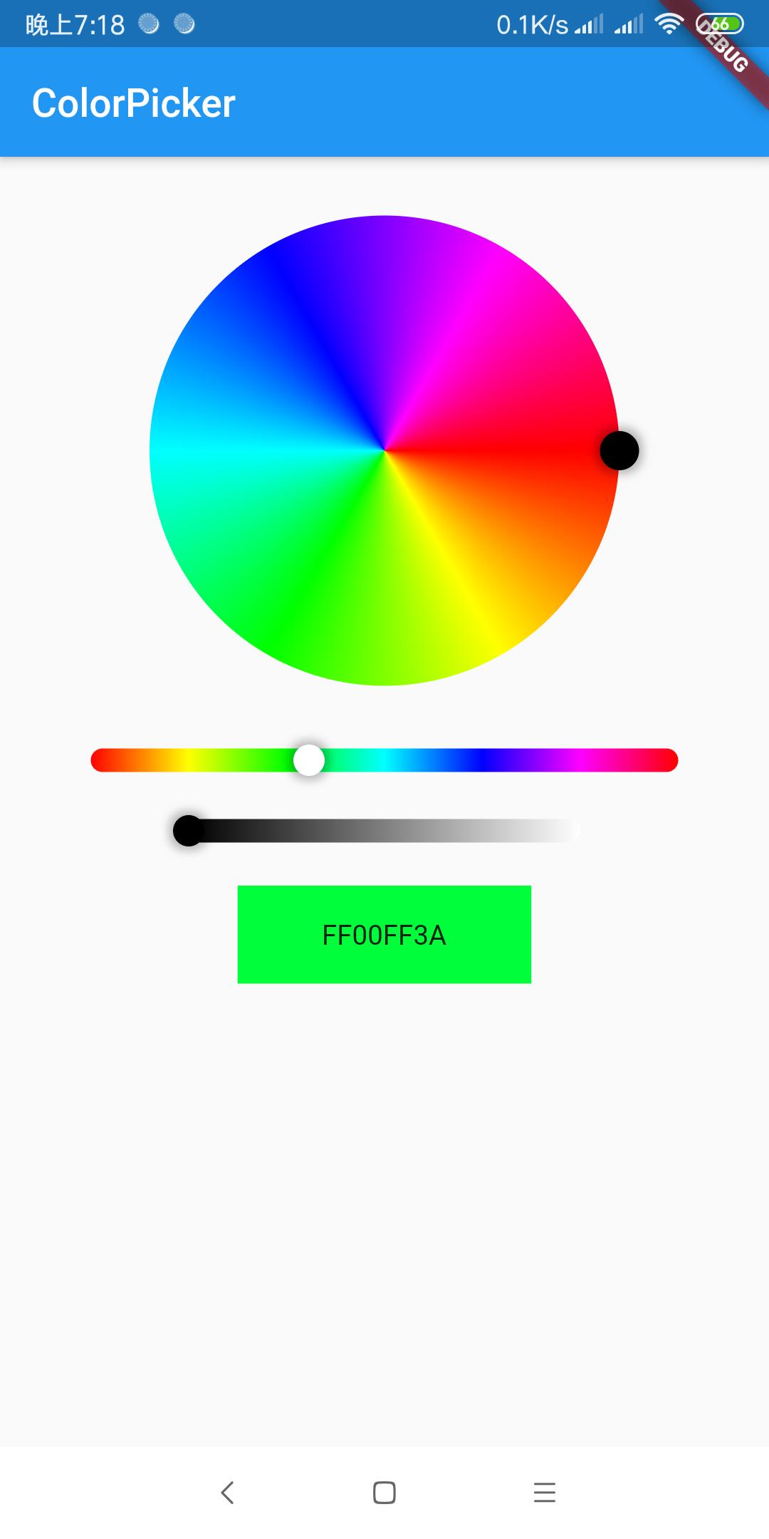 GitHub - Cricin/ColorPicker-flutter: A color picker for flutter