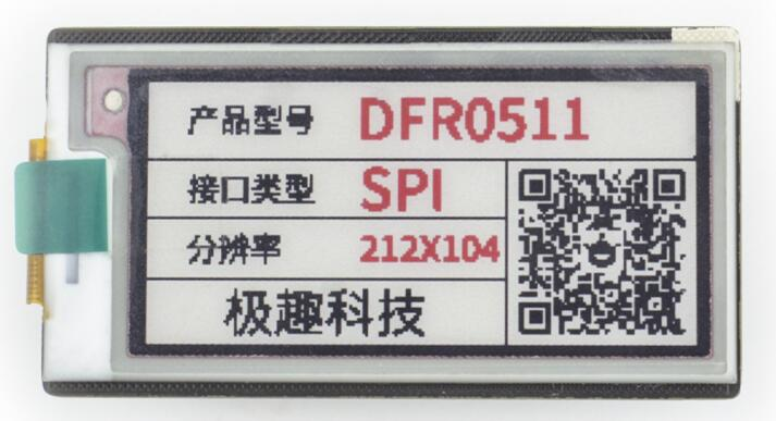 Fig3:FireBeetle Covers-ePaper Black\&White\&Red Display Module(SPI)