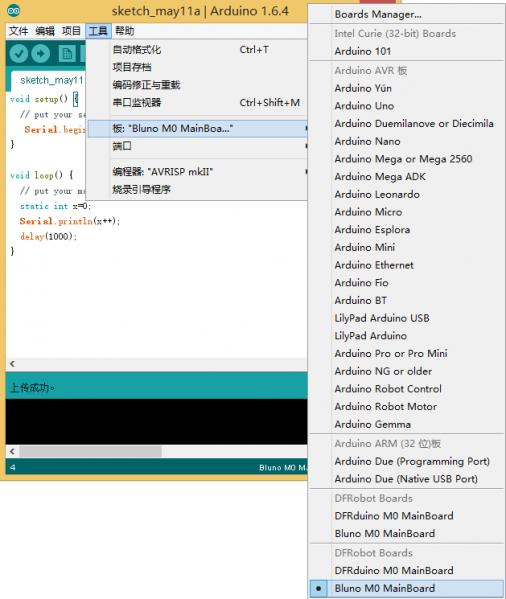 IDE_Bluno_M0_Mainboard.png