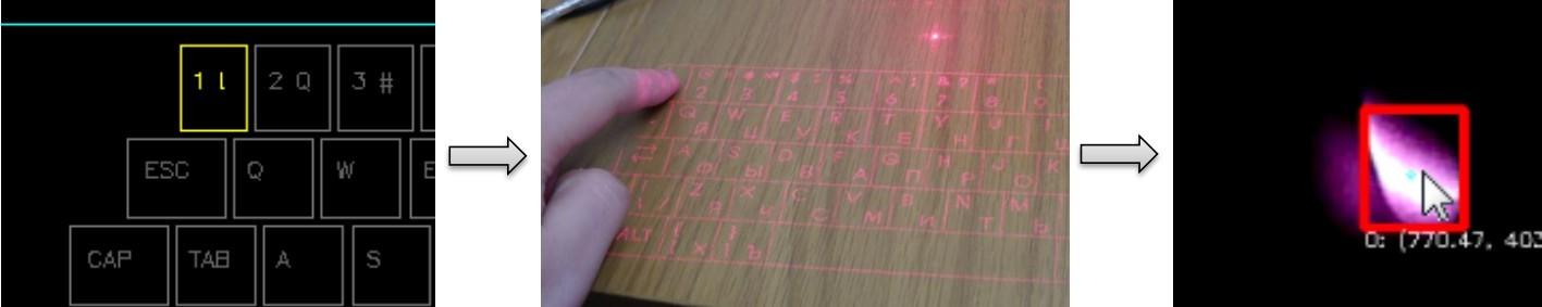 Laser11.jpg