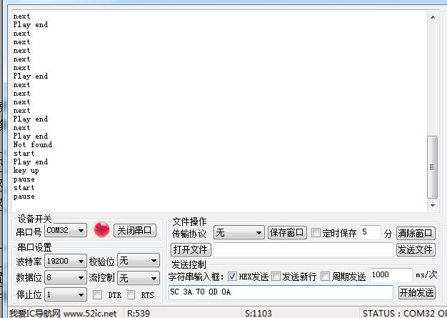 Screenshot of window terminal