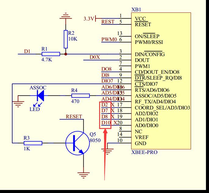 Relay_Shield_for_Arduino_V2 1__SKU_DFR0144_-DFRobot