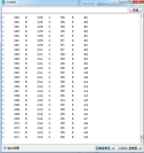 SEN0212_Result.png