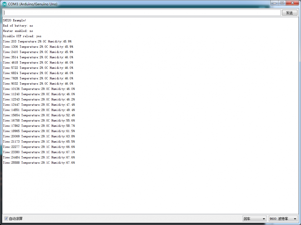 Arduino SHT20 Serial port Result