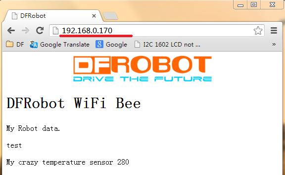 Fig10:Serial browser