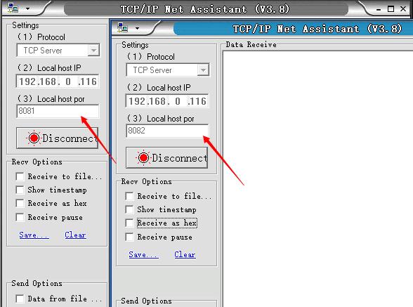 TEL0092TCP_Client_multi_tcpConfig.png