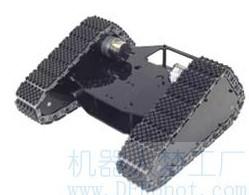 Tri-Track Chassis Kit (SKU:ROB0011)
