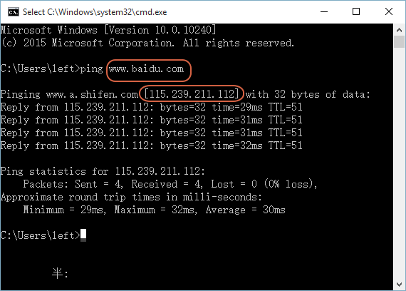 <File:get> ip address by ping in windows.png