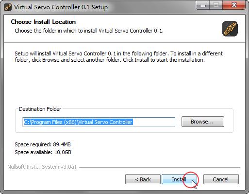 <File:servoinstall_4.png>