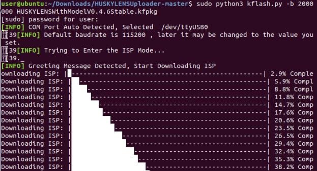 UploadFirmwareScript