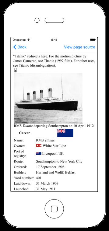 screenshot01-iOS