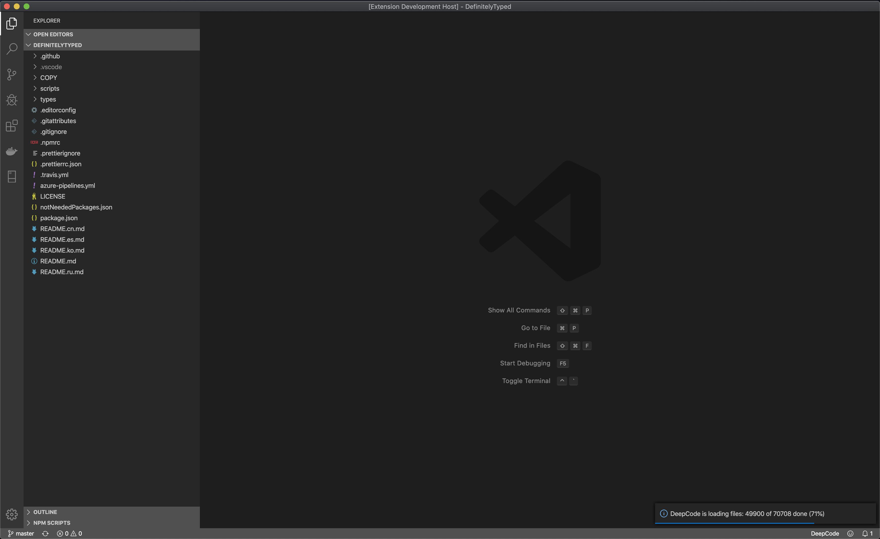 deepcode progress