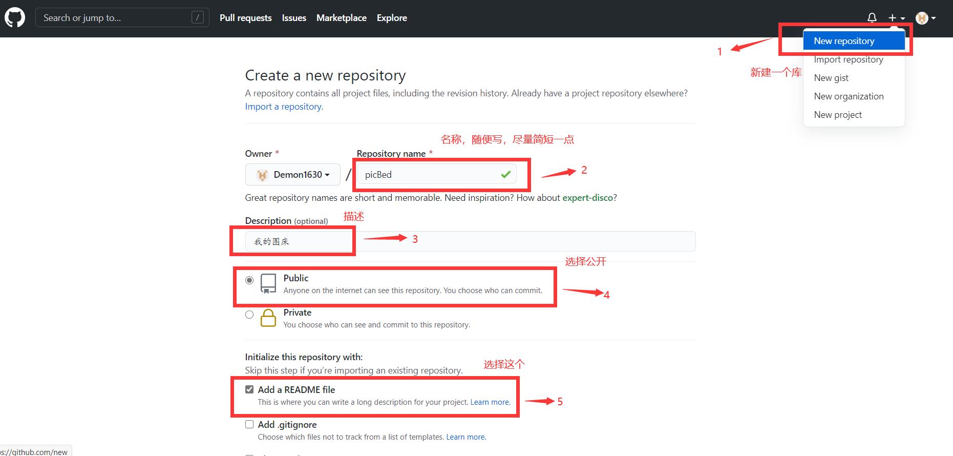 使用GitHub+picgo搭建图床并使用免费CDN服务进行加速